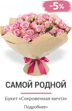 Доставка цветов по санкт петербургу часы работы гран при розы купить